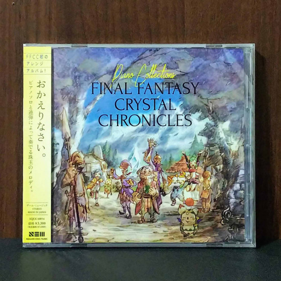 Piano Collections FINAL FANTASY CRYSTAL CHRONICLES