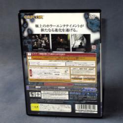 Biohazard / Resident Evil Outbreak PS2 Japan