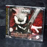 Sonic And The Black Knight Vocal Trax