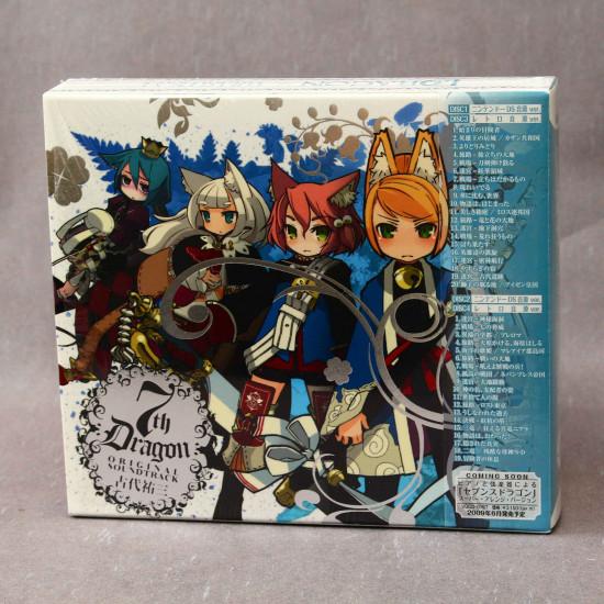 7th Dragon - Original Soundtrack