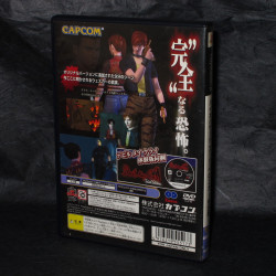 Biohazard Code Veronica Resident Evil - PS2 Japan