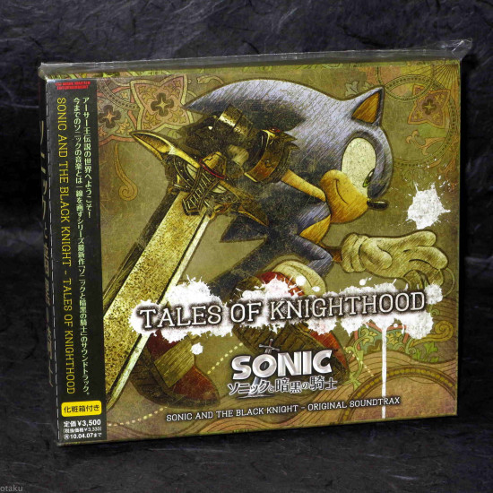 Sonic And Black Knight Soundtrax Tales Of Knighthood