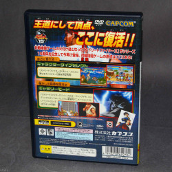 Hyper Street Fighter II Anniversary Edition - PS2 Japan