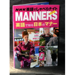 Manners Learning About Japanese Etiquette - Guide Book