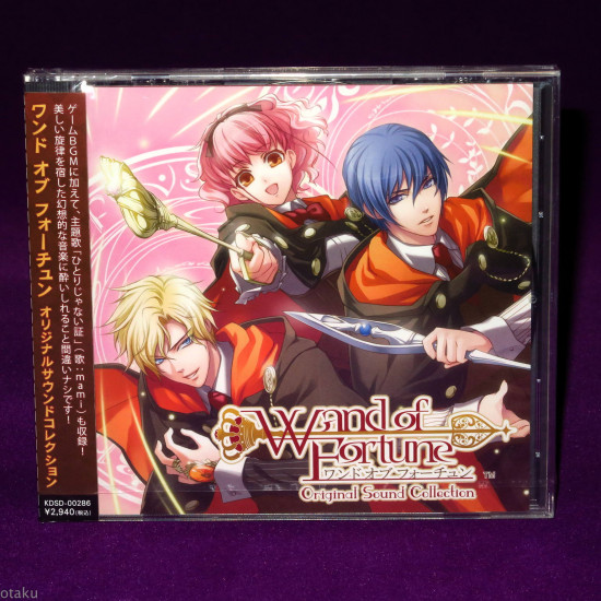 Wand of Fortune Original Sound Collection
