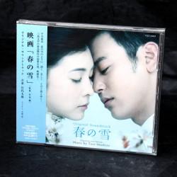 Taro Iwashiro - Snowy Love Fall In Spring Soundtrack