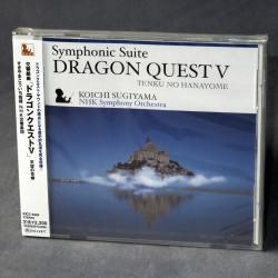 Symphonic Suite Dragon Quest V Tenku No Hanayome
