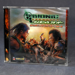 Bionic Commando / Dead Rising - Ichirou Mizuki Gagaga