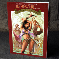 Fantasy Pose Book For Comic And Game Illustration