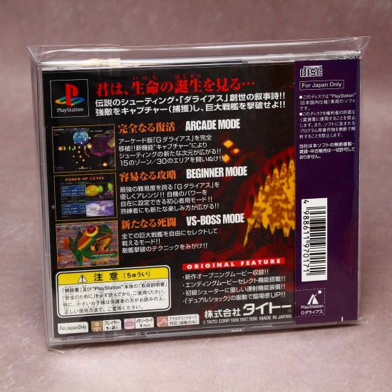 G Darius - PS1 Japan