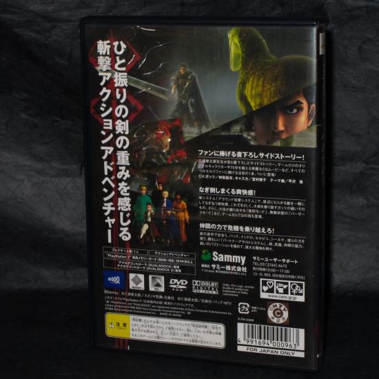 Berserk - PS2 Japan