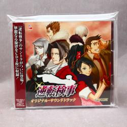 Ace Attorney / Gyakuten Kenji Original Soundtrack