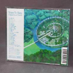 Tears To Tiara Original Soundtrack Vol.2