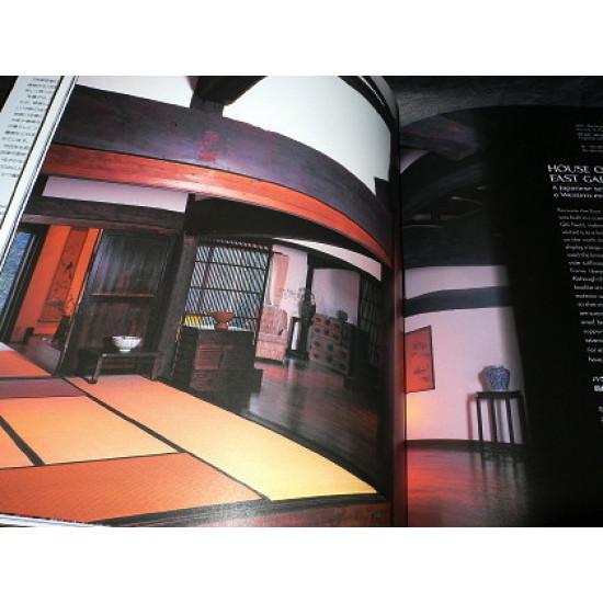 Yoshihiro Takishita - Japanese Country Style
