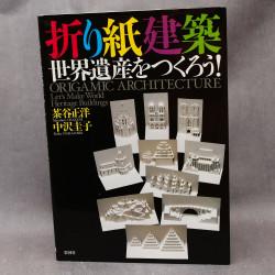 Masahiro Chatani Origamic Architecture
