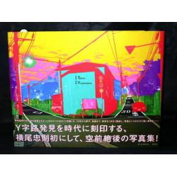 Tadanori Yokoo Tokyo Y-junctions Photo Art Book