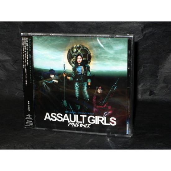 Kenji Kawai - Assault Girls Original Soundtrack