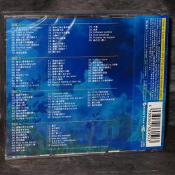 Tales of Graces - Original Soundtrack