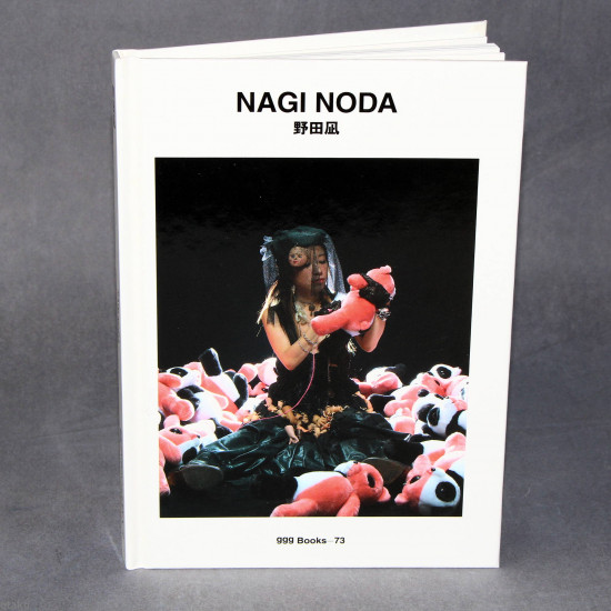 Nagi Noda Art Book ggg Books 73