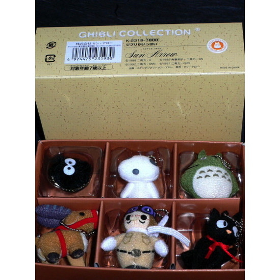 Ghibli Collection Set 2 - Set of 6 Mini Keychain Plush.