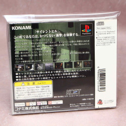 Silent Hill - PS1 Japan