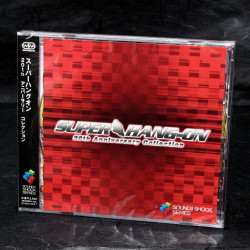 SUPER HANG-ON 20th Anniversary Collection