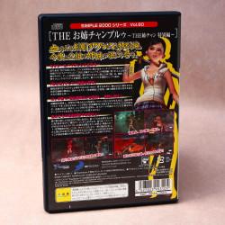Zombie Zone - Oneechanbara - PS2 Japan Game