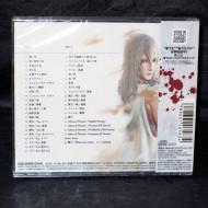 NieR Gestalt and Replicant Original Soundtrack