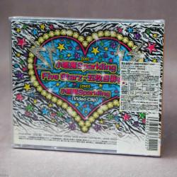SuG Koakuma Sparkling CD plus DVD - Type A