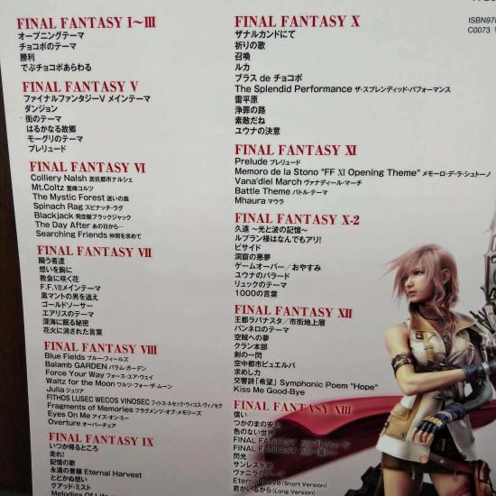 Final Fantasy Super Best Piano Solo Score