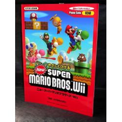 New Super Mario Bros Wii - Piano Solo - Easy Level