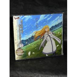 Akiko Shikata - Inori no Kanata - Limited Edition CD plus DVD