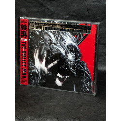 Tetsuo The Bullet Man Soundtrack - Nine Inch Nails