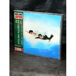 Sadistic Mika Band Kurofune