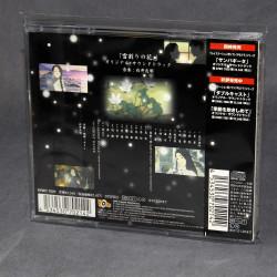 Yukiwari no Hana Original Soundtrack