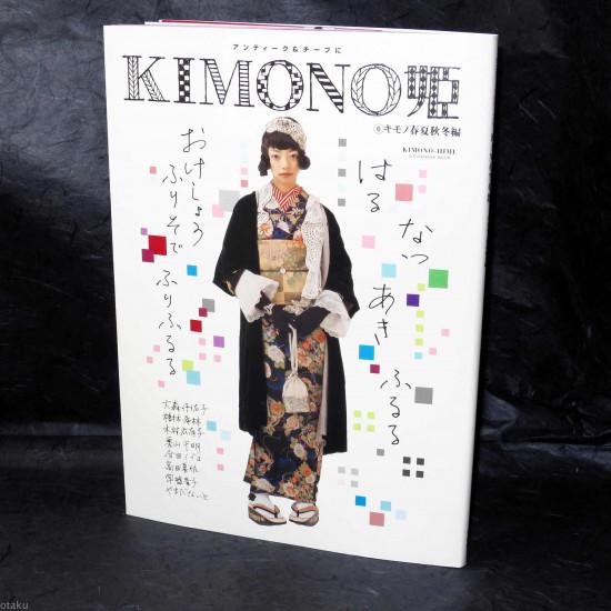 Kimono Hime Vol. 6 Japanese Fashion Book