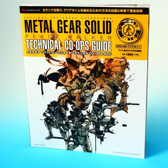 Metal Gear Solid: Peace Walker Technical Co-ops Guide
