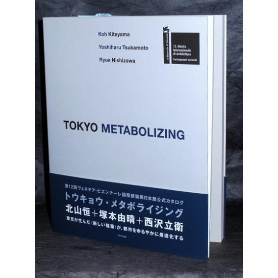 Tokyo Metabolizing - Kitayama Tsukamot Nishizawa