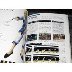 Dead Or Alive 4 - Official Guide Basic File