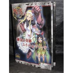 Queens Blade Rebellion Renkin No Kiseki Yuit Vante