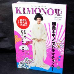 Kimono Hime - Vol. 7 - Japanese Fashion Book