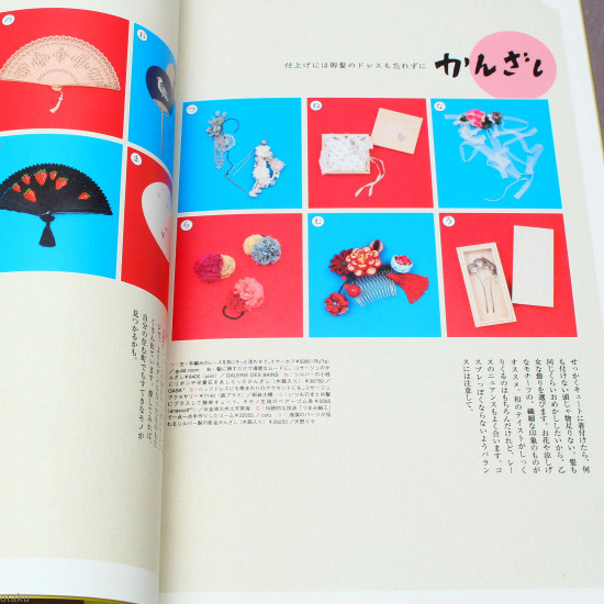 Kimono Hime Vol. 8 Japanese Fashion Book