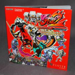 Viewtiful Joe 2 - PS2 Game Guide Book