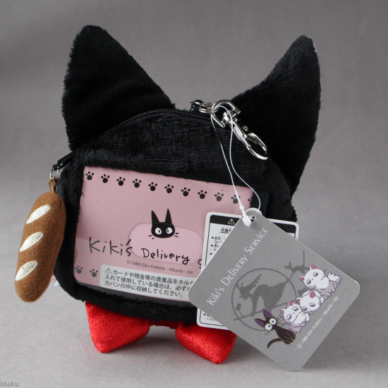 Jiji - Purse / Wallet / Case