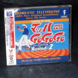 Speed Racer (Mach Go Go Go) Music File Round-2