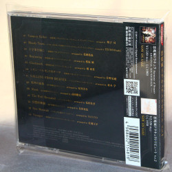 Akumajo Dracula Tribute Vol.1