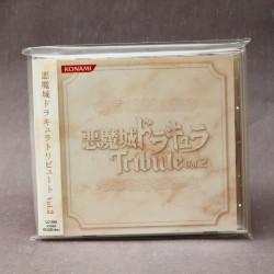 Akumajo Dracula Tribute Vol.2