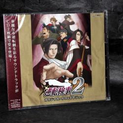 Ace Attorney / Gyakuten Kenji 2 Original Soundtrack
