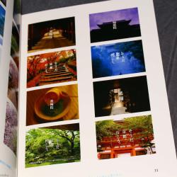 Hiroshi Sasaki Art Book ggg Books 85