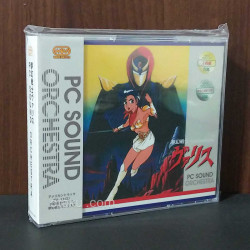 The Fantasm Soldier Valis ~PC SOUND ORCHESTRA~